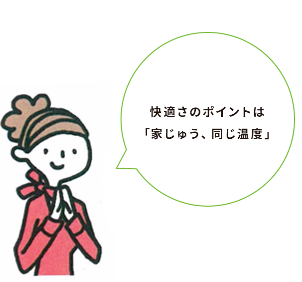 /pic_come_01